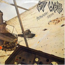 AT WAR - Retaliatory Strike (2014) LP